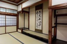 zen temple room