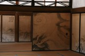 zen temple screens