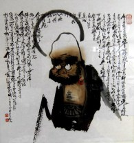Bodhidharma painting caligraphy