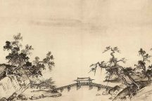 chinese landscape with bridge