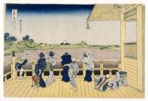 Fuji from the platform of sasayedo japanese painting.jpg