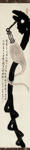 hakuin-dragon-staff