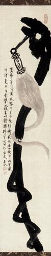 hakuin-dragon-staff