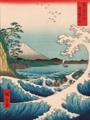 hiroshige wave japanese painting.jpg