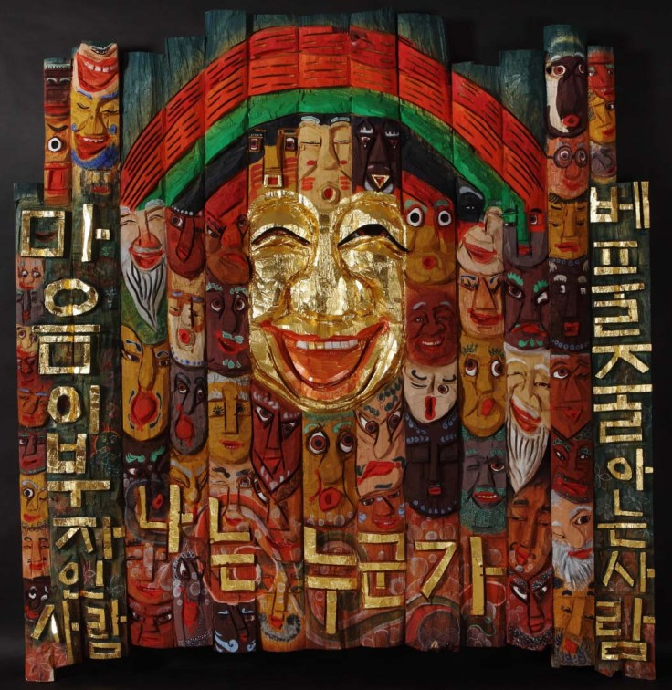 KOCIS korean buddhist modern art