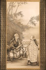 Nanquan with cat and Zhaozhou