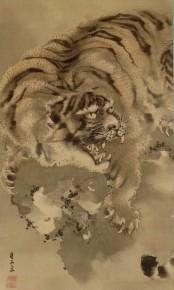 tiger_by_Kishi_Renzan 1842