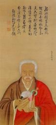 yuanwu zen master