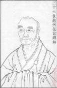 Zhaozhou print
